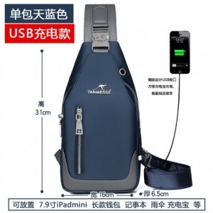Сумка мужская+USB арт.МК52,цвет: Синий