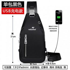 Сумка мужская+USB арт.МК52,цвет: Черный