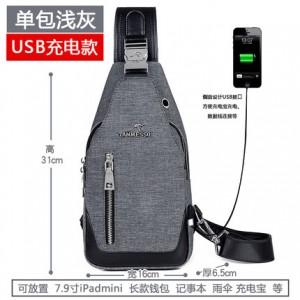 Сумка мужская+USB арт.МК52,цвет: Серый