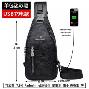 Сумка мужская+USB арт.МК52,цвет: Черный  камуфляж