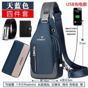 Сумка мужская+USB+кошелек+визитница с ремнем арт.МК53,цвет: Синий (малый)