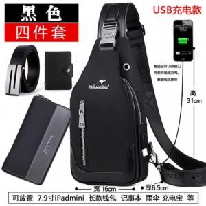 Сумка мужская+USB+кошелек+визитница с ремнем арт.МК53,цвет: Черный (большой)