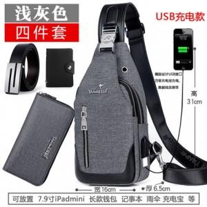 Сумка мужская+USB+кошелек+визитница с ремнем арт.МК53,цвет: Серый (малый)