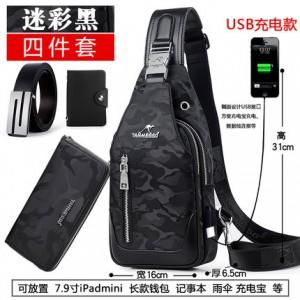 Сумка мужская+USB+кошелек+визитница с ремнем арт.МК53,цвет: Черный камуфляж (малый)