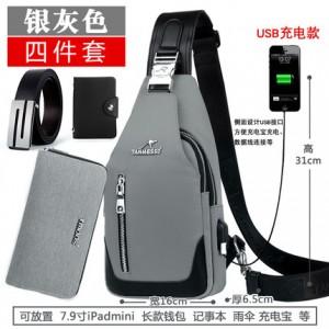 Сумка мужская+USB+кошелек+визитница с ремнем арт.МК53,цвет: Серый гладкий (малый)