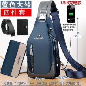 Сумка мужская+USB+кошелек+визитница с ремнем арт.МК53,цвет: Синий (большой)