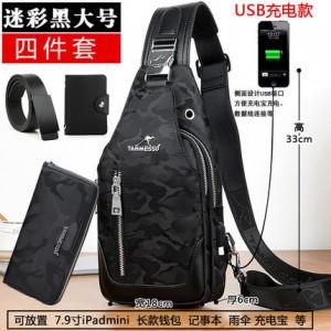 Сумка мужская+USB+кошелек+визитница с ремнем арт.МК53,цвет: Черный камуфляж (большой)