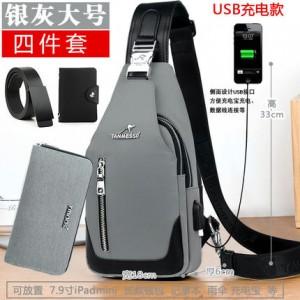 Сумка мужская+USB+кошелек+визитница с ремнем арт.МК53,цвет: Серый гладкий (большой)