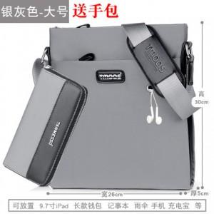 Сумка мужская+кошелек арт.МК54,цвет: Silver Grey