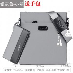 Сумка мужская+кошелек арт.МК54,цвет: Silver Grey (малый)