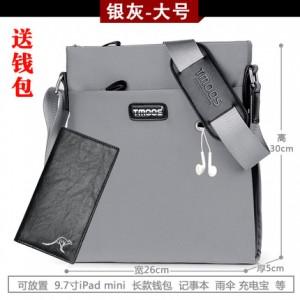 Сумка мужская+кошелек арт.МК55,цвет: Silver Grey (большой)