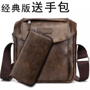 Сумка мужская+кошелек арт.МК73,цвет: Темно-коричневый