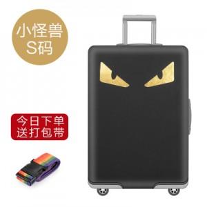 Чехол для чемодана арт.ЧЧ01,цвет: Маленький монстр