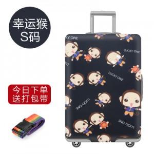 Чехол для чемодана арт.ЧЧ01,цвет: Lucky monkey