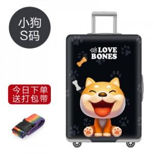 Чехол для чемодана арт.ЧЧ01,цвет: Щенок (Love Bones)