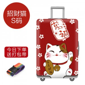 Чехол для чемодана арт.ЧЧ01,цвет: Lucky Cat