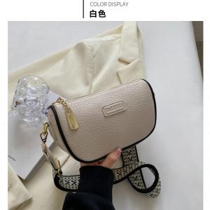 Комплект сумок из 2 предметов арт А468,цвет:черный