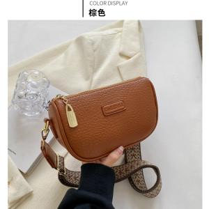 Комплект сумок из 2 предметов арт А468,цвет:черный с золотом