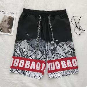 Комплект сумок из 4 предметов арт А469,цвет: розовый
