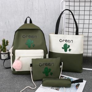Комплект рюкзак из 4 предметов, арт Р531, цвет:кактус зеленый