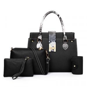Комплект сумок из 4 предметов, арт А480 цвет:черный