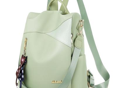 Рюкзак арт Р515, цвет:мятный