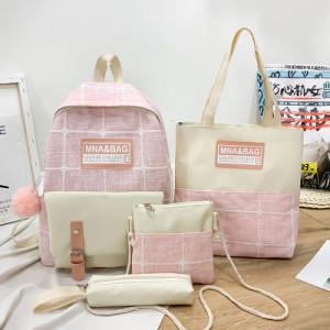 Комплект рюкзак из 4 предметов, арт Р534, цвет:М розовый