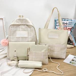 Комплект рюкзак из 4 предметов, арт Р534, цвет:М бежевый