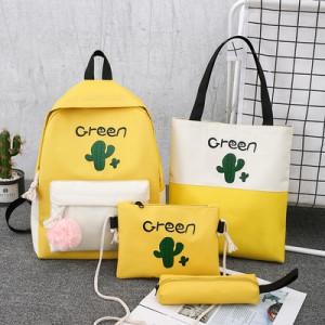 Комплект рюкзак из 4 предметов, арт Р531, цвет:кактус желтый