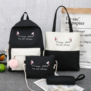 Комплект рюкзак из 4 предметов, арт Р533, цвет:черный