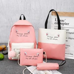 Комплект рюкзак из 4 предметов, арт Р533, цвет:розовый