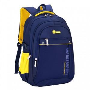 Рюкзак арт Р203  модель 607 синий сапфир
