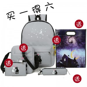 Набор рюкзак из 4 предметов арт Р300 два кота