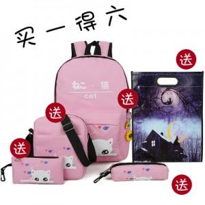 Набор рюкзак из 4 предметов арт Р300 котенок