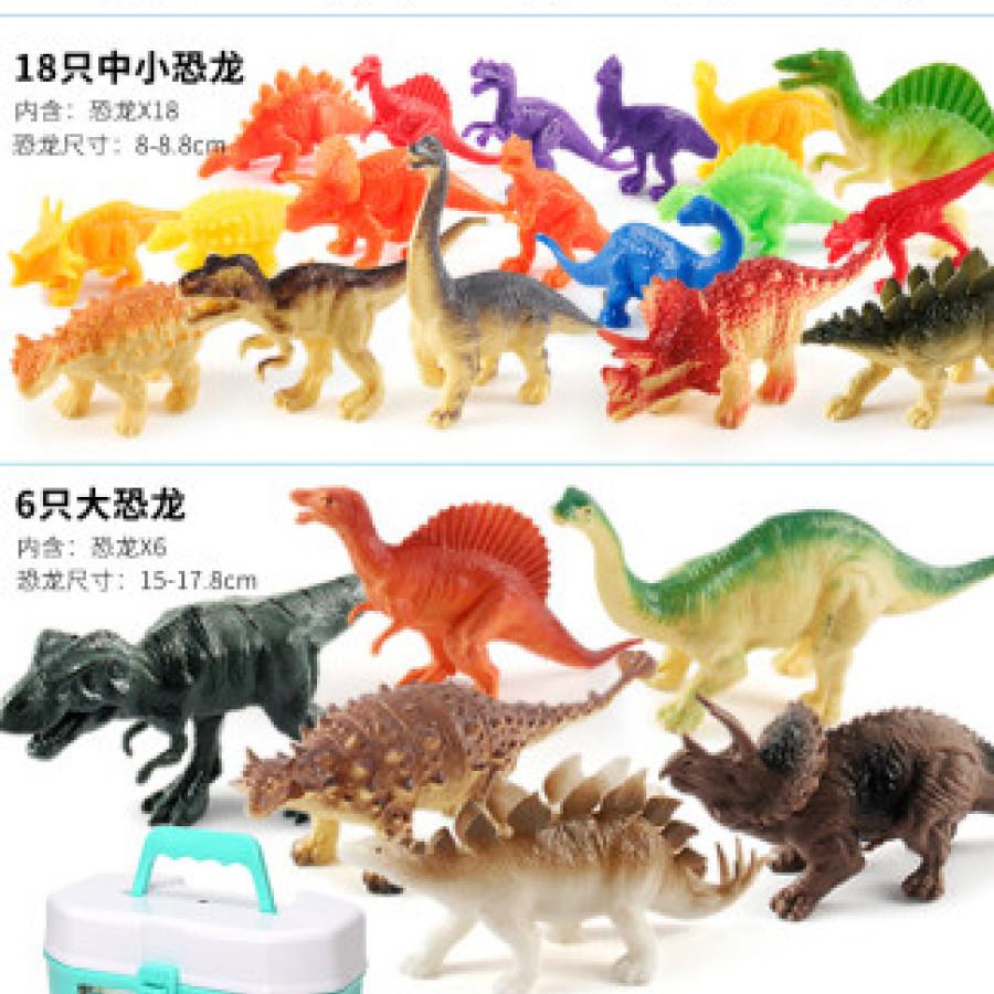 Набор динозавров в контейнере, арт ОГ113