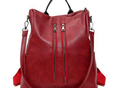 Рюкзак арт Р512, цвет:красный