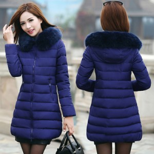 Куртка женская арт КЖ191 цвет: королевский синий