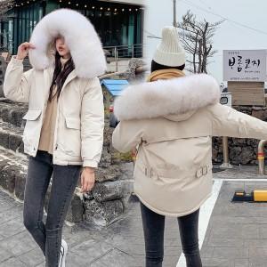 Куртка женская арт КЖ193, цвет:белый рис