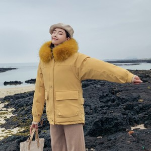 Куртка женская арт КЖ193, цвет:желтый