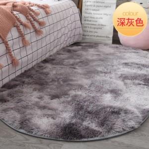 Меховые ковры арт КВ38 ОВАЛЬНЫЕ градиент,темно-серый