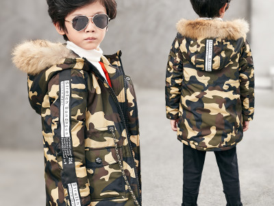 Куртка для мальчиков арт КД088