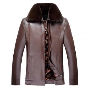 Куртка мужская арт КМ1,цвет:мех.воротник, корал.подклад, коричневый