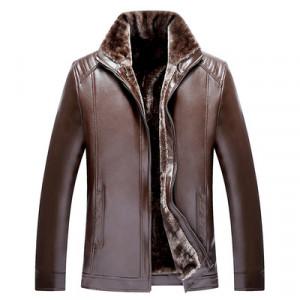 Куртка мужская арт КМ1,цвет на молнии коричневый