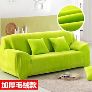 Чехол арт МЧ9 Плюш цвет: зеленый