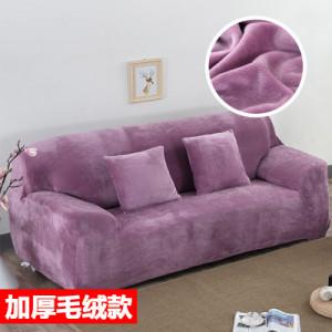 Чехол арт МЧ9 Плюш цвет: светло-фиолетовый