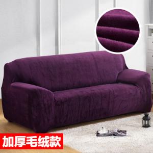 Чехол арт МЧ9 Плюш цвет: темно-фиолетовый