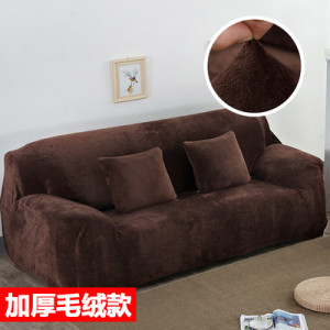 Чехол арт МЧ9 Плюш цвет: коричневый