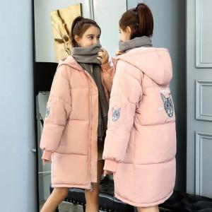 Куртка женская арт КЖ206 цвет:розовый