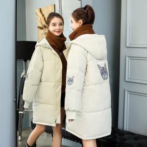 Куртка женская арт КЖ206 цвет:белый рис