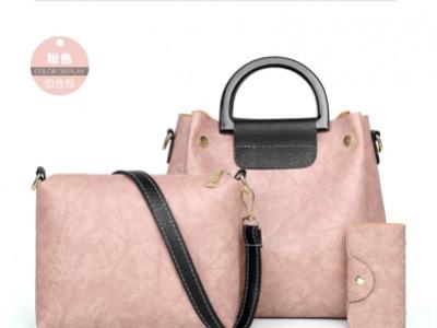 Комплект сумок из 3 предметов арт А397,цвет:розовый